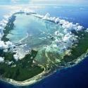 Острова